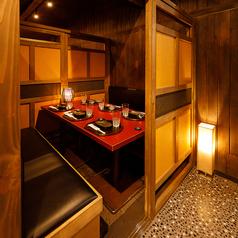 全席個室 仙台牛たん炭焼酒場 たんや奥村 新宿店の雰囲気1