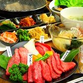 いな蔵のカルビ 西横浜店のおすすめ料理2