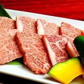 食道楽 浜乃木店のおすすめ料理2