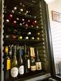 さまざまなお料理にあうよう、ワインもご用意してお待ちしております!