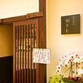 【会社宴会などの貸切にも◎】川崎駅から少し外れた上質空間、「根ぎし」。少人数様の貸切も行っております。是非お気軽にご相談下さい。