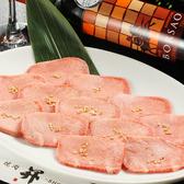 焼肉 昇 SHOのおすすめ料理3