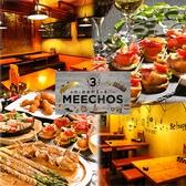 肉と野菜の串焼きバル ミーチョス MEECHOS 栄店 和歌山市のグルメ