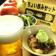 【6月限定】17時~19時のみ☆生ビール100円引き♪