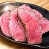 肉山 本八幡のおすすめポイント2
