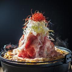 炭火焼肉 にくなべ屋 びいどろ 三宮駅前店のおすすめ料理1