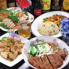 中華料理 錦蘭 KINRANの写真