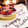誕生日やサプライズケーキご用意できます。