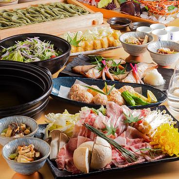 八海山公認 個室居酒屋 越後酒房 神楽坂店のおすすめ料理1