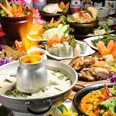 バンコクナイト bangkok nightのおすすめ料理1