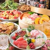 庄や 中目黒店のおすすめ料理2