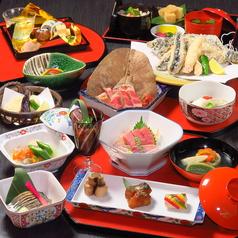和食レストラン 真こうの特集写真