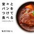 恵比寿楽園テーブルのロゴ