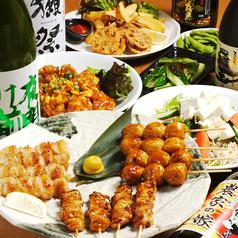 やきとり山長 稲田堤店のおすすめ料理1
