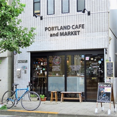 PORTLAND CAFE and MARKETの雰囲気1