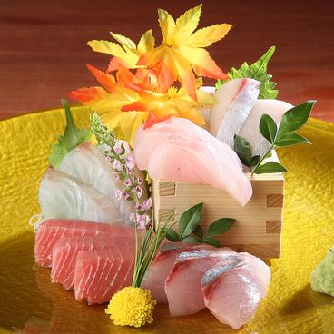 izakaya くら田のおすすめ料理1