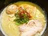 麺処 閃のおすすめポイント1