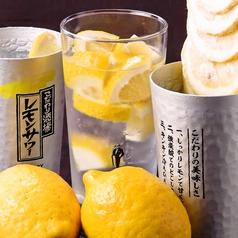 居酒屋 Goheita 五平太 浜ん町店のおすすめ料理1