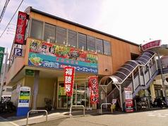 焼き肉レストラン はうでい亭 五日市店の雰囲気1