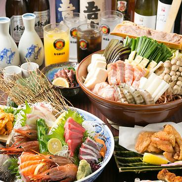 吾作どん キューズ北店のおすすめ料理1