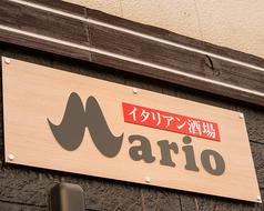 イタリアン酒場 Mario マリオの写真