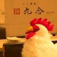 鶏料理専門店
