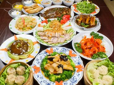 中華レストラン太郎 富里店のおすすめ料理1