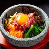 焼肉 牛人 坂ノ市店のおすすめ料理2