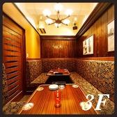 《3F》 ソファ個室は人気上昇中♪