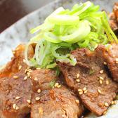 八剣伝 郡山金屋店のおすすめ料理3