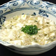 黄辣醤豆腐