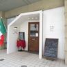 クッチーナ イタリアーナ ヨシノのおすすめポイント1