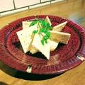 料理メニュー写真自家製のクリームチーズ