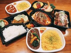 レストラン アジール Restaurant Asileのおすすめ料理1