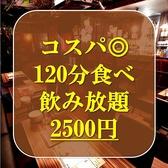 アッパーガーデン upper garden 中央町本店のおすすめ料理2