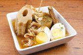 ます家 上野店のおすすめ料理2
