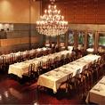 メインフロアは貸切り宴会では80名までОK。同窓会や会社の大宴会に是非ご利用ください。