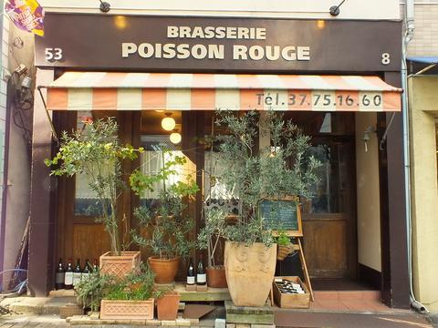 カジュアルに本格フランス伝統料理とワインが楽しめる店
