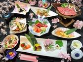彩食ダイニング さくら小町 一宮東店のおすすめ料理2