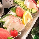 和餐 帯や 勘助のおすすめ料理3