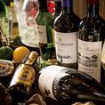 ワイン好き必見★ワイン無制限飲み放題1,980円♪常時20種類のワインが飲み放題です♪また、自分でお酒を注げる特別ワインスペースを設けておりますので、仲間たちと様々なワインの飲み比べをしてみてはいかがですか♪