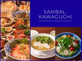 Asian Kitchen SAMBAL サンバルの詳細