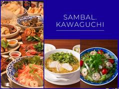 Asian Kitchen SAMBAL サンバルの写真