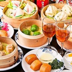 四季 中華料理の写真