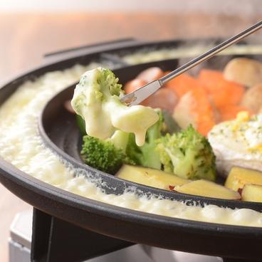 イタリ和ン食堂 さくらとミモザのおすすめ料理1