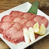 岩塩焼肉 天龍のおすすめ料理2