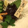 料理メニュー写真馬刺 レバー刺