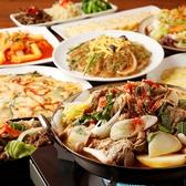 韓国料理 プサン苑 池袋店のおすすめ料理3