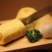つるまる 糸魚川本店のおすすめ料理3