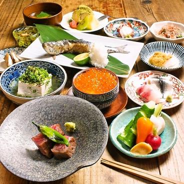 炉端焼き 兎兎魯 ととろのおすすめ料理1